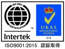ISO9001-UKAS-014 color2